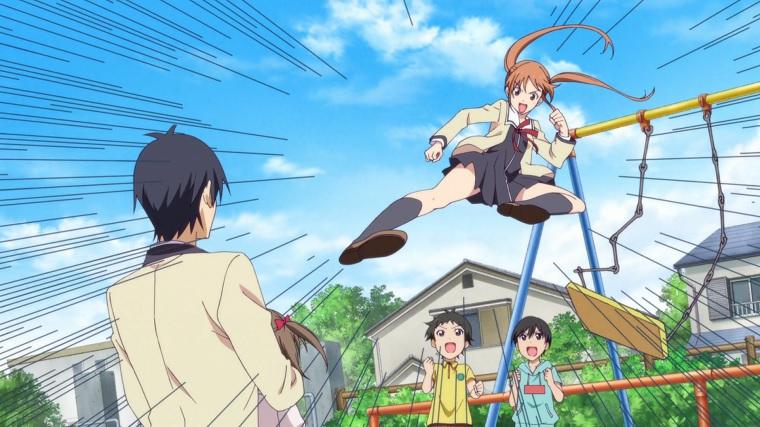 AHO - Swing Kick