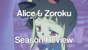 Alice and Zoroku Banner