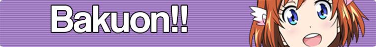 Bakuon Banner