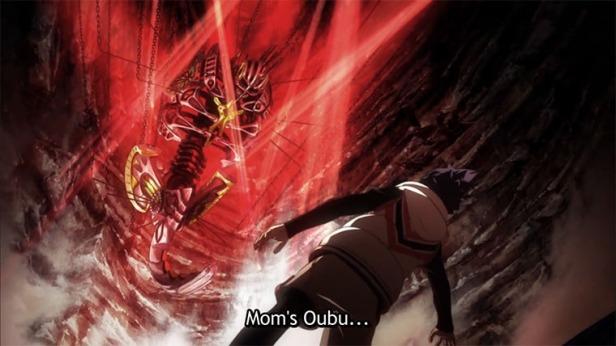 BBK - Oubu