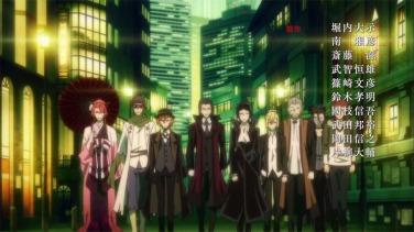BSD - clan 3