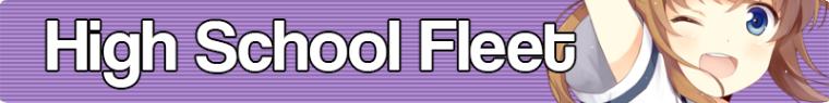High School Fleet Banner