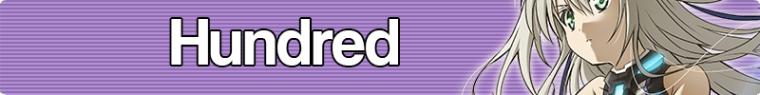 Hundred Banner
