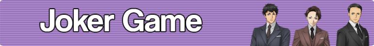 Joker Game Banner