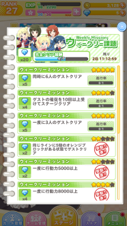 KM - Missions Weekly