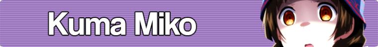Kuma Miko Banner