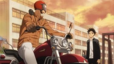 BR - Biker Back