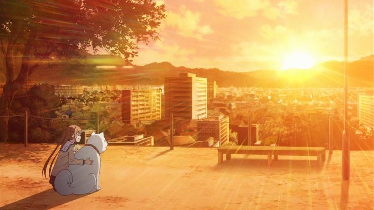 AHO - Sunrise